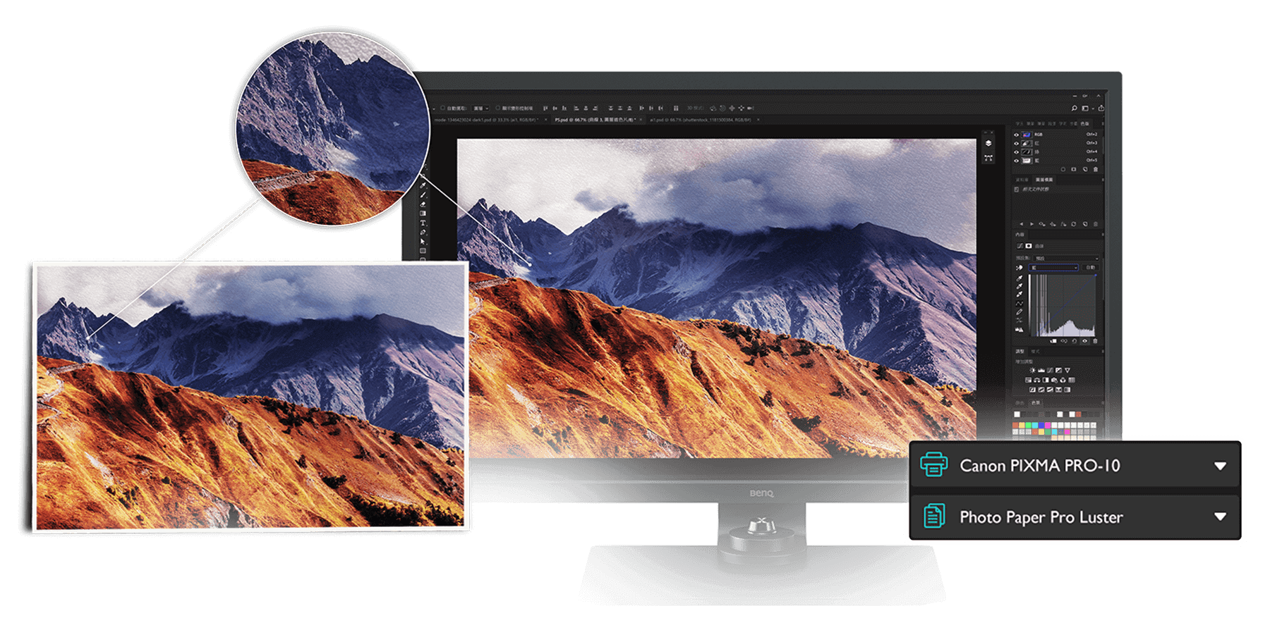 to edit photos with efficiency and confidence in this time-saving screen-to-print process to get an on-screen preview which faithfully reproduces the final color output