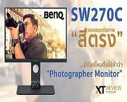 what-is-the-ideal-brightness-of-a-photographers-monitor