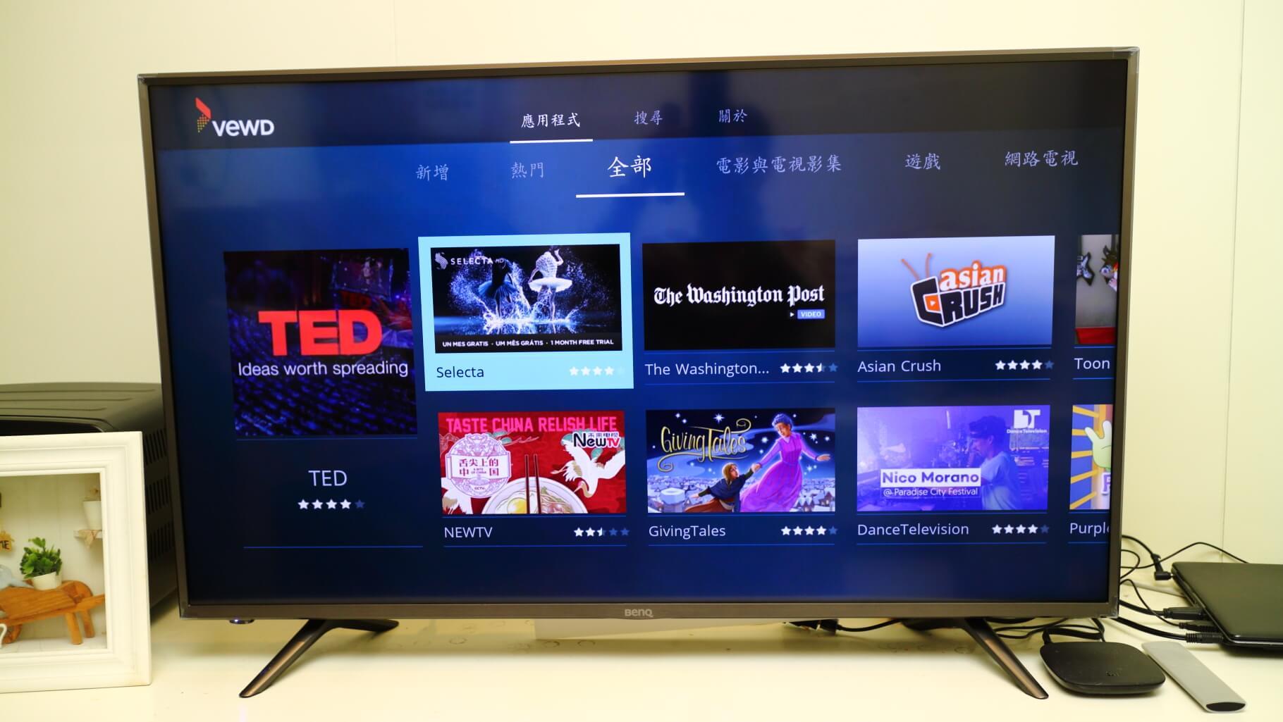 2019 智慧電視採購指南:我應該買Smart TV還是電視盒呢? |BenQ